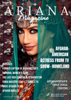 Ariana magazine Issue 5 digital version
