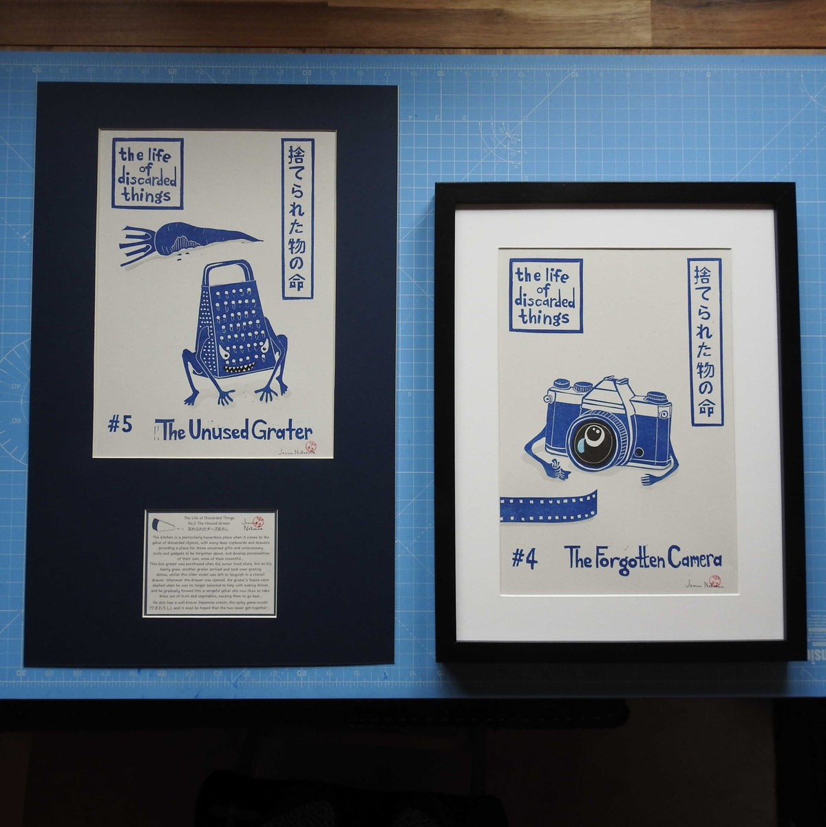 Image of wholesale:  Discarded Things Prints (1 x full set of 12)