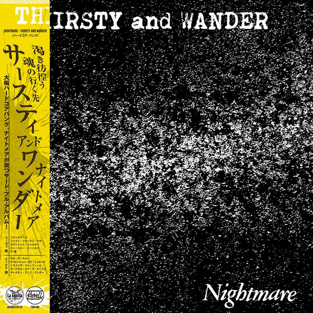 """NIGHTMARE """"Thirsty And Wander"""" LP"""