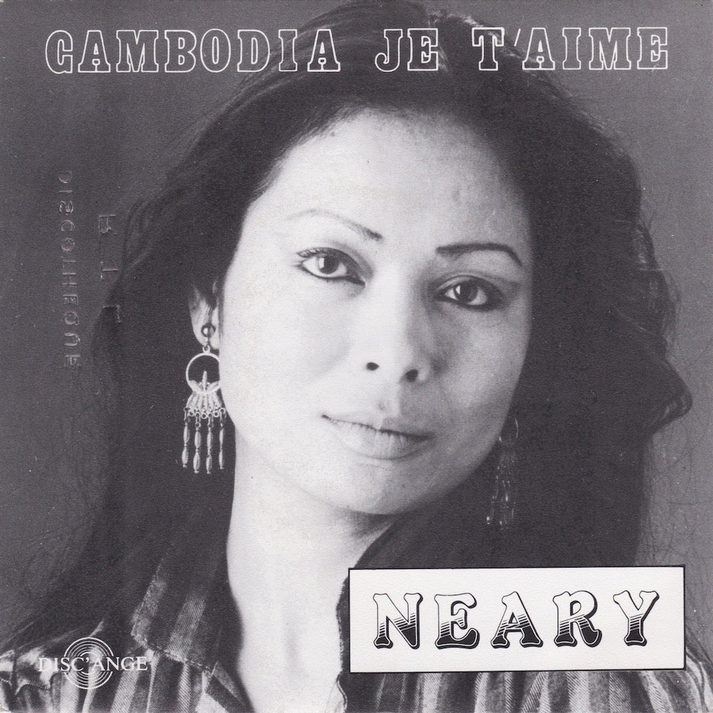 Neary - Cambodia Je T'aime (Disc'Ange - Late 80's)