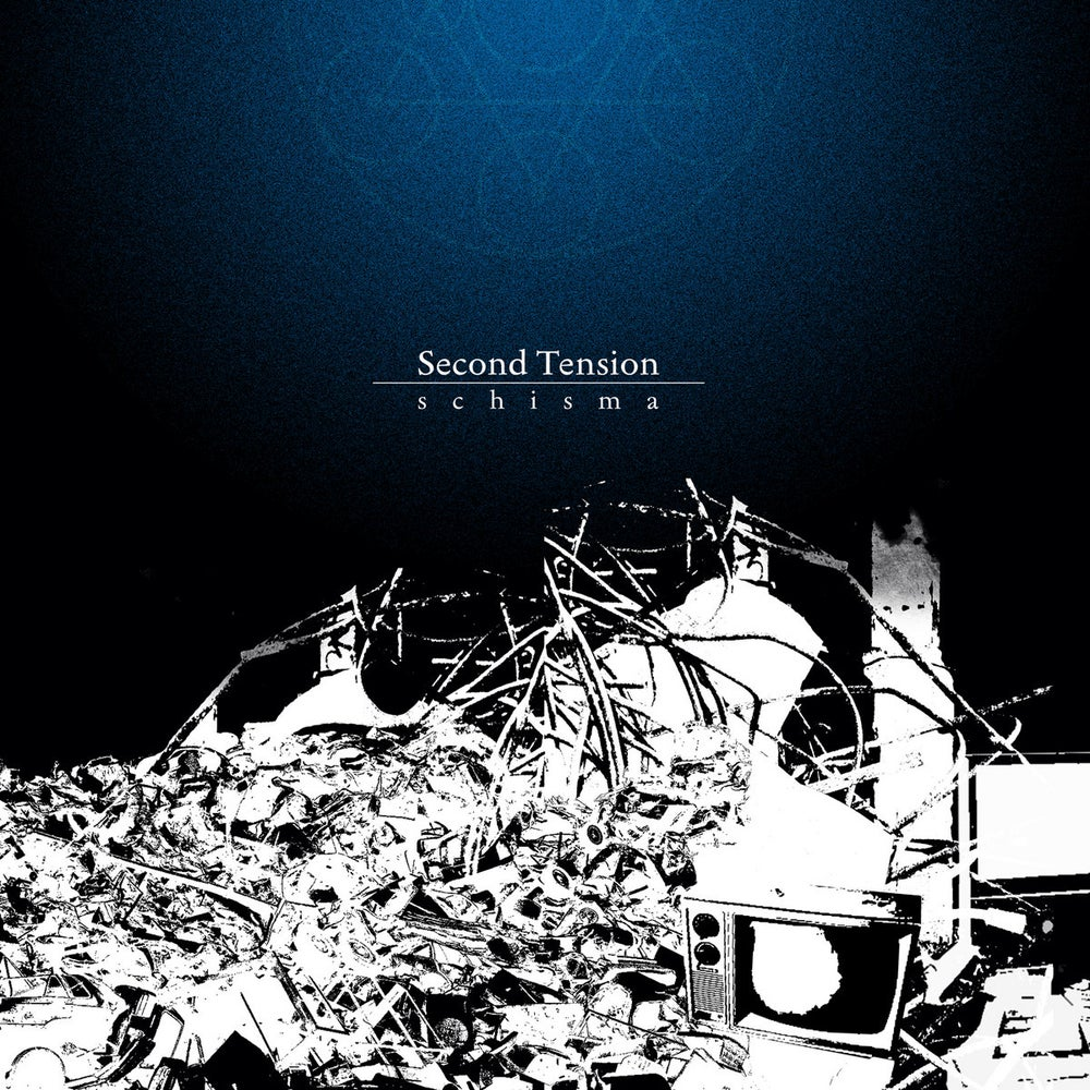 """Image of [PS 07] Second Tension - Schisma 12"""""""