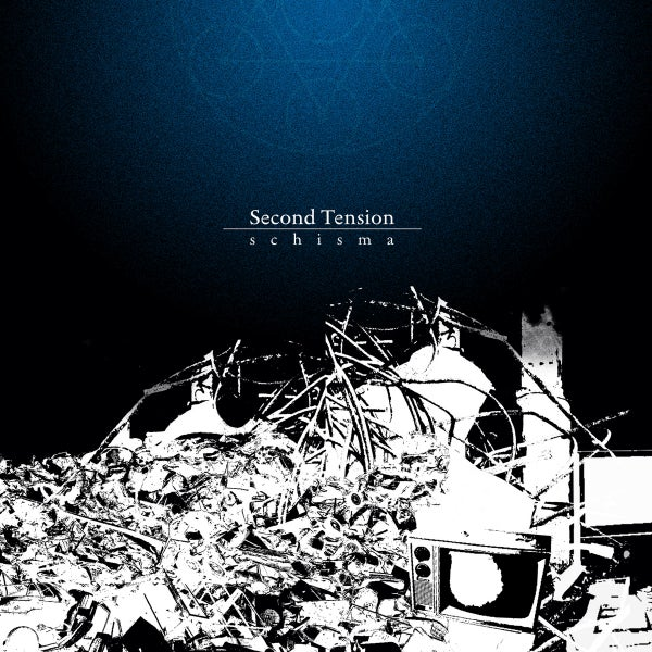 Image of [PS 07] Second Tension - Schisma 12""