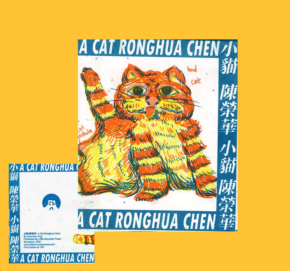 A Cat Ronghua Chen