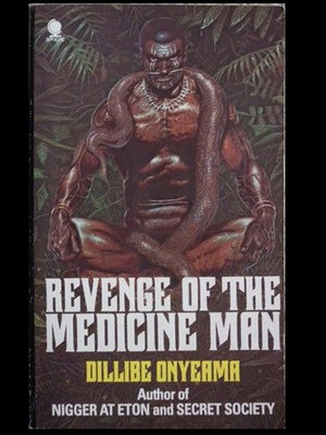 Image of Revenge of The Medicine Man A3 print – CLEARANCE SALE
