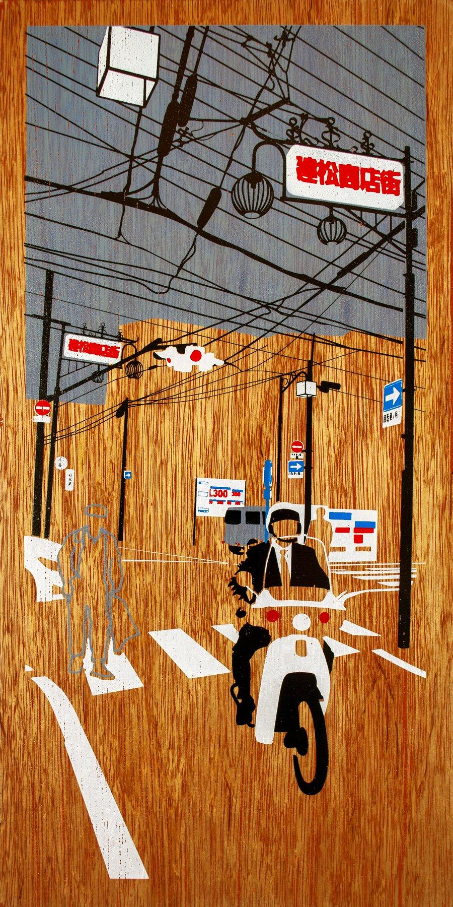Image of Kyoto Street Scene