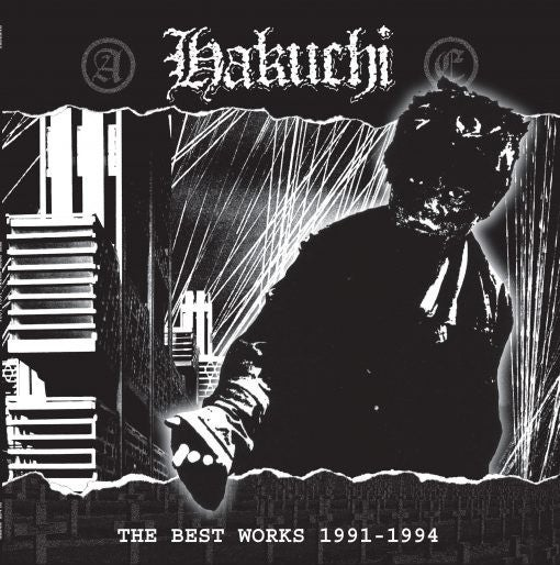 Image of HAKUCHI - The Best Works '91-'94 LP