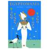 EGYPTOMANIA, EMMA GIULIANI & CAROLE SATURNO