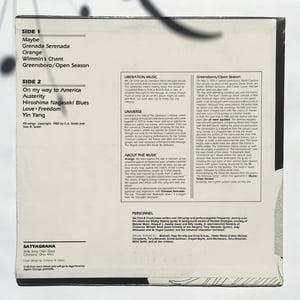 Image of UNIVERSE - OPEN SEASON LP
