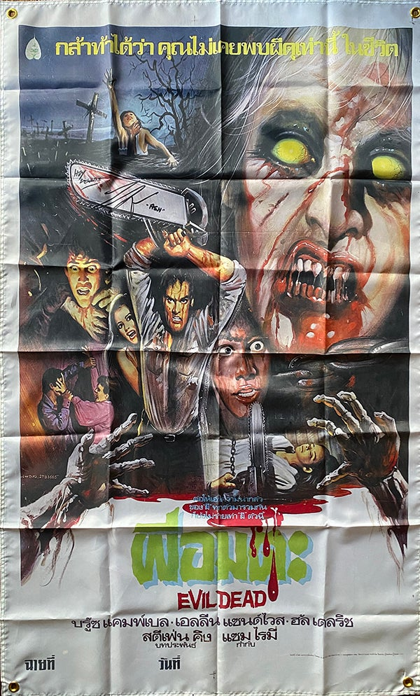 Image of Evil Dead  - Thai artwork- Flag / Banner / Tapestry