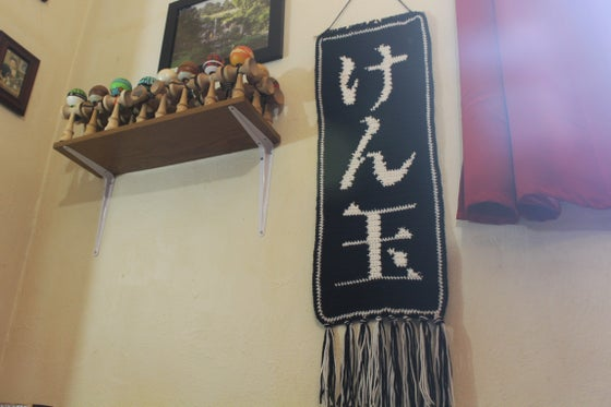 "Image of ""けん玉"" Crocheted Banner"