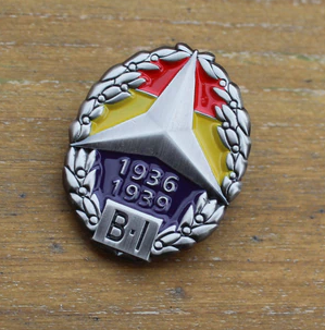 Image of International Brigades Pin (1936-39)