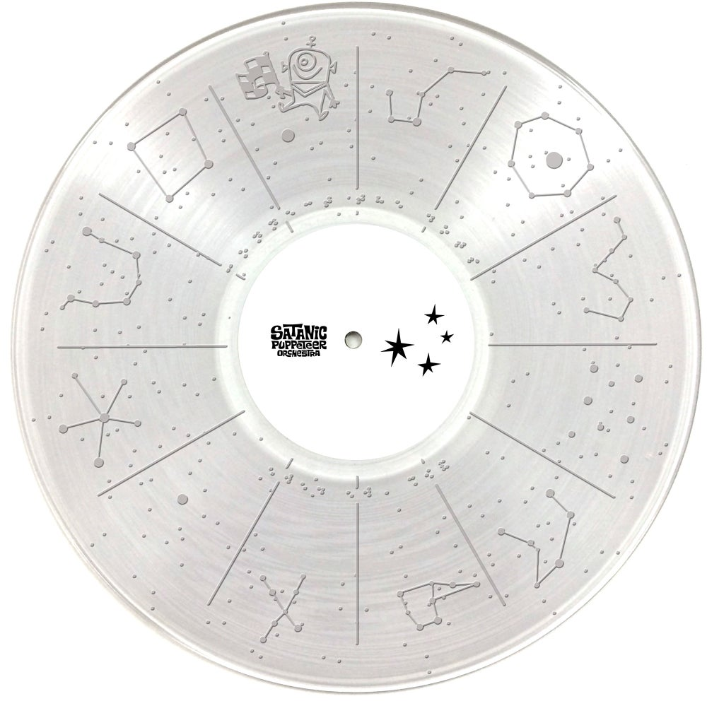 "Image of Race to Space 12"" EP"