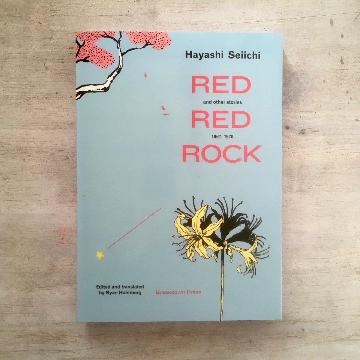 RED RED ROCK (Eng Ed) - Breakdown Press