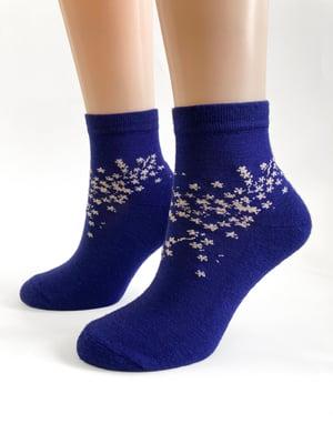 Image of Merino Cherry Blossom Ankle Socks