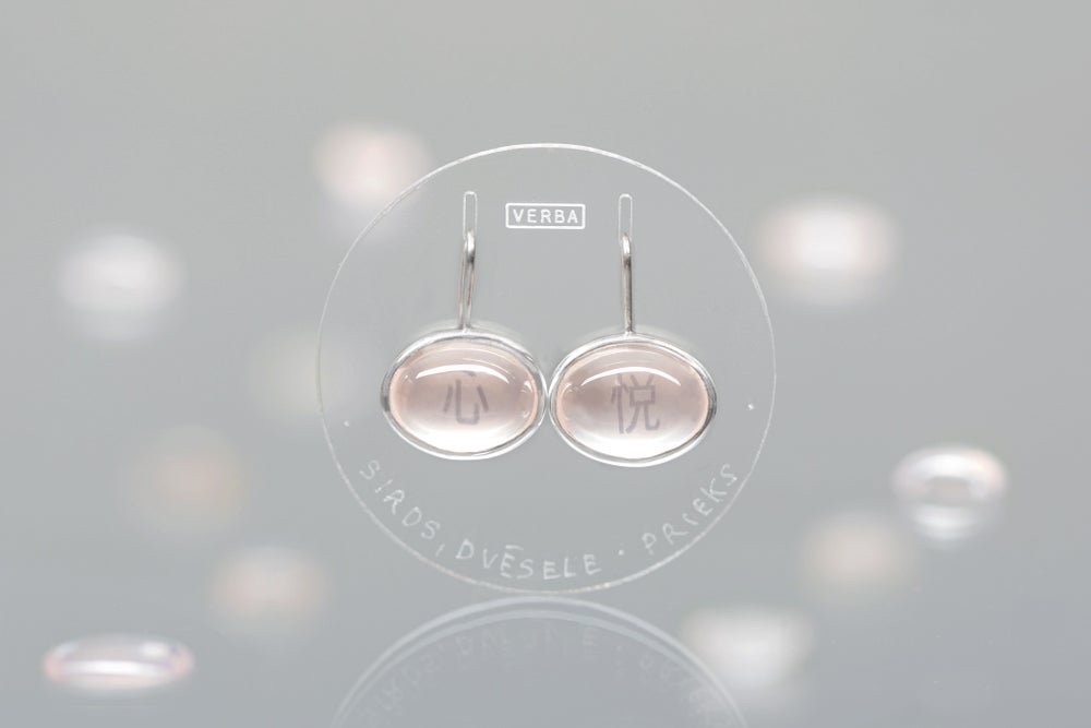 "Image of ""Heart/ Joy"" silver earrings with rose quartz · 心 悦  ·"