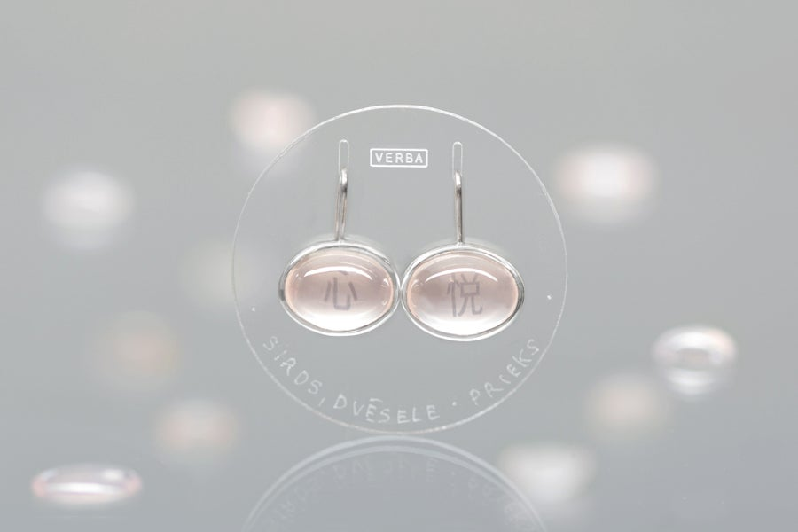 """Image of """"Heart/ Joy"""" silver earrings with rose quartz · 心 悦  ·"""