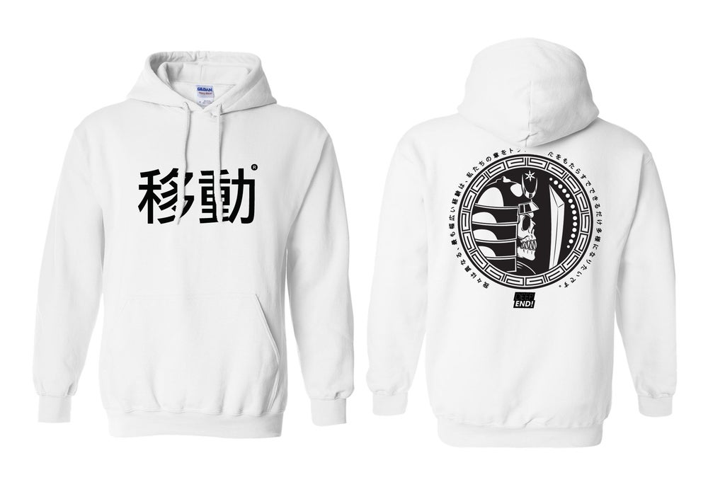 Image of DeepEnd! LIMITED EDITION hoodie