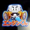 Enjin-kun Fridge Magent (ハード友)