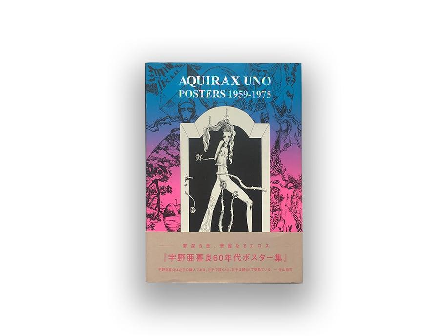 Posters 1959-75 - Aquirax Uno