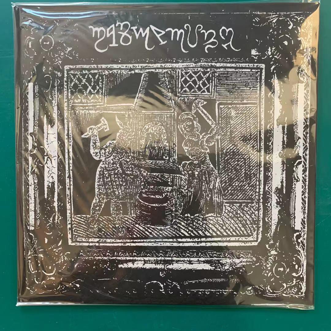 (Livor Mortis) Obscurité - Selected Works - LP