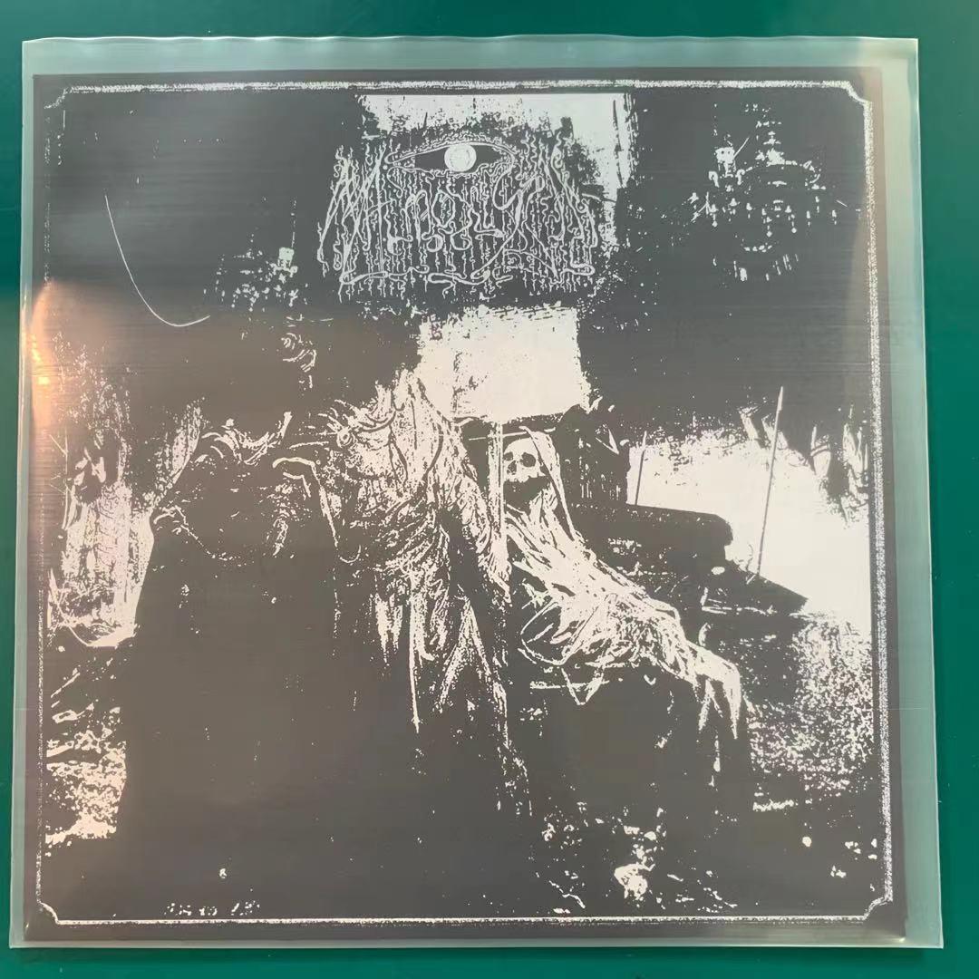 (Livor Mortis) Zalmoxis - The Pralayic Path - LP