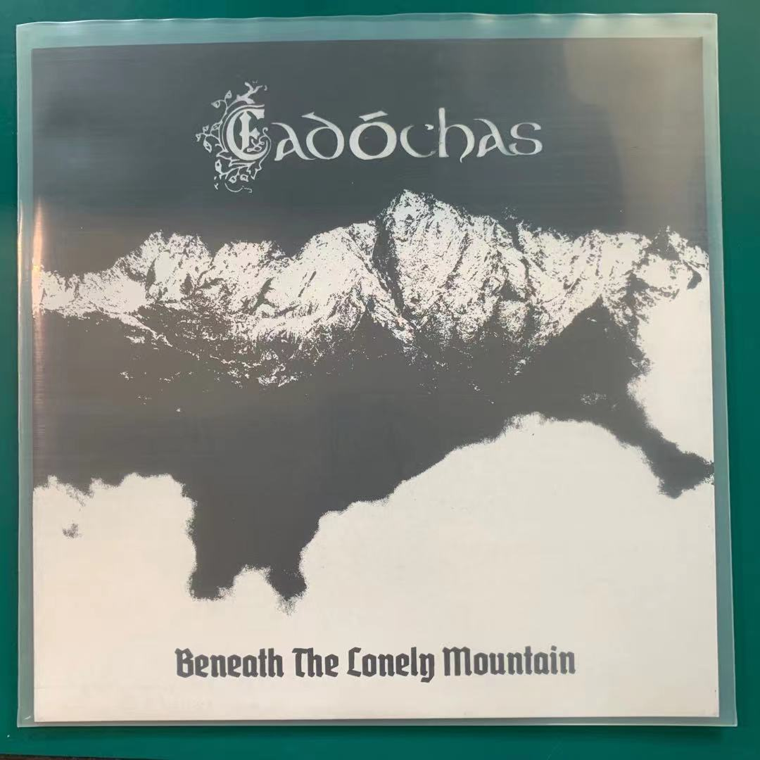 (Livor Mortis) Éadóchas ‎– Beneath The Lonely Mountain - LP