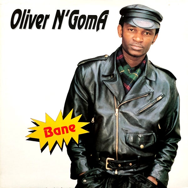 Oliver N'Goma - Bane (Private - 1989)