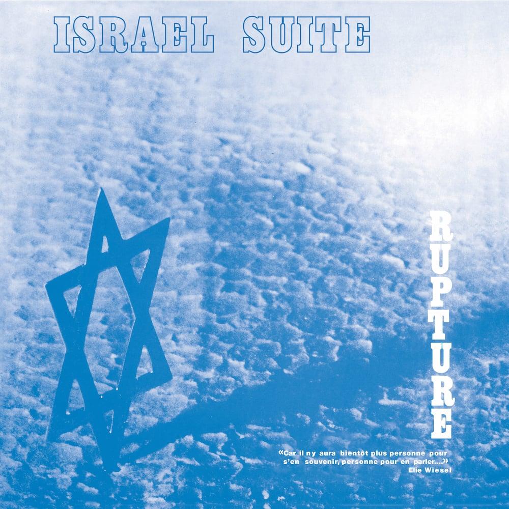 Rupture - Israel Suite / Dominante En Bleu (Digger's Digest - 2015)