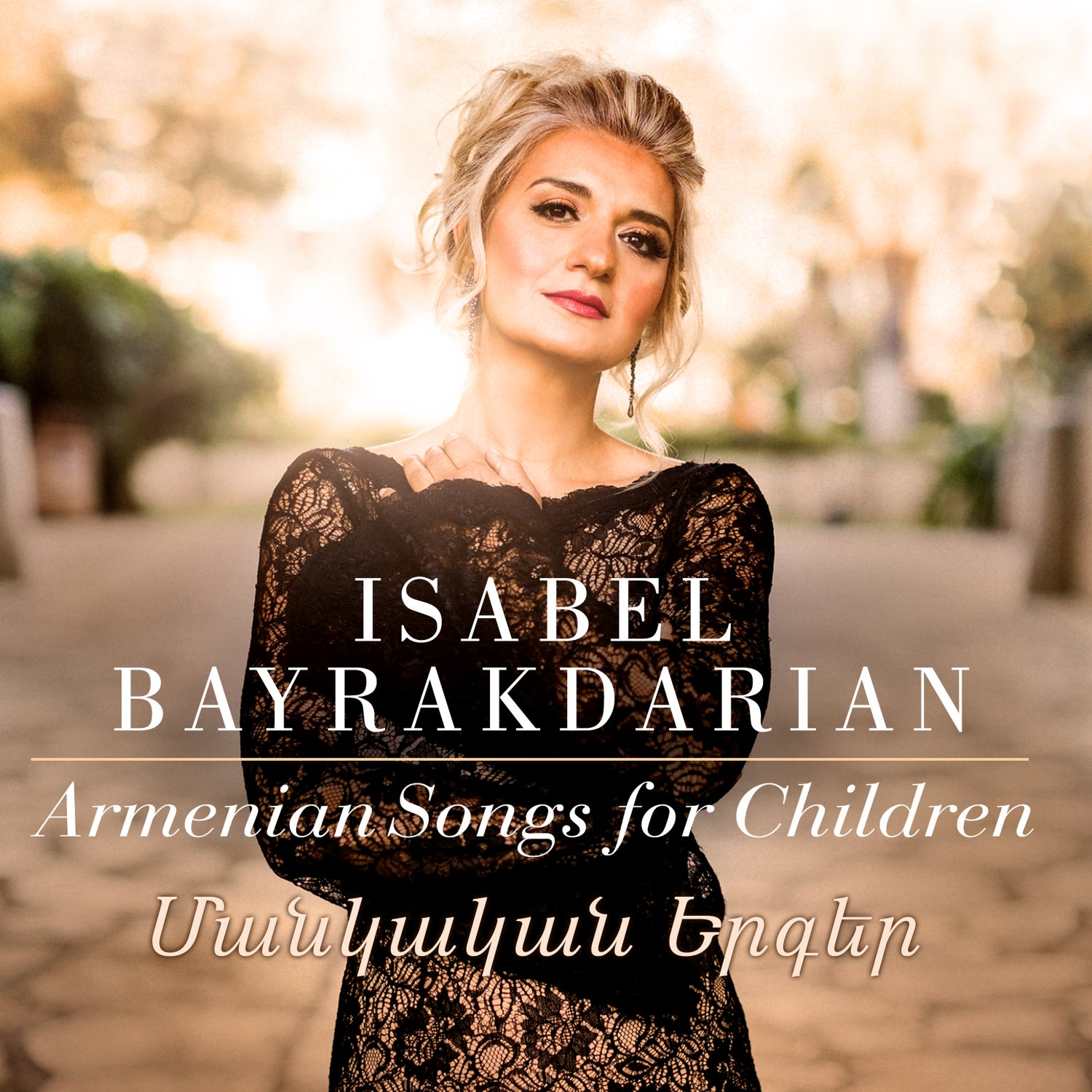 Image of Armenian Songs for Children  (Autographed)