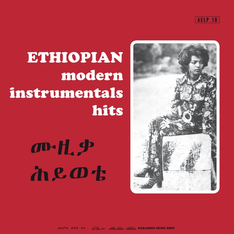 Image of V/A – Ethiopian Modern Instrumental Hits LP