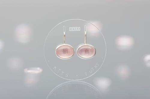 "Image of ""Bird / Morning"" silver earrings with rose quartz · 鳥 朝 ·"