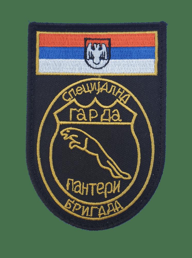 Image of Garda Panteri Insignia