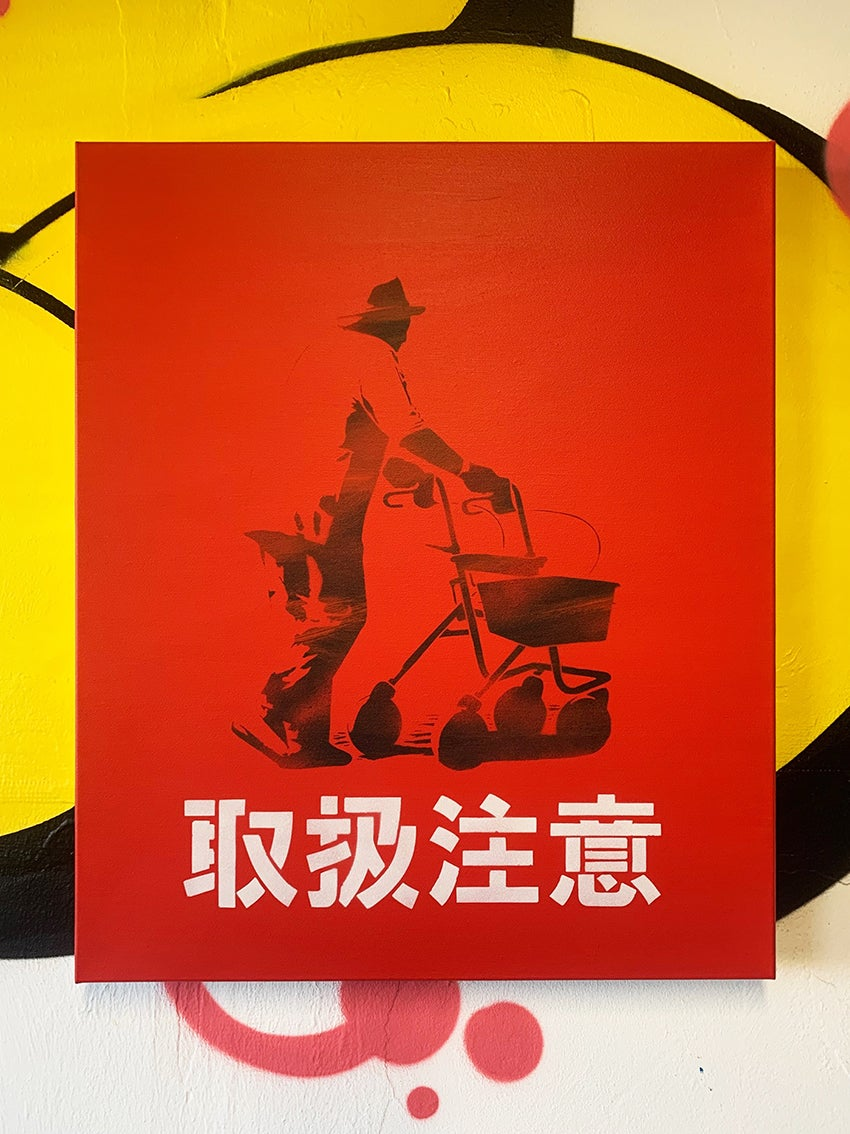 """Image of """"Fragile"""" Japan Special Red 1/1 on 60x50cm Deep Edge Canvas"""