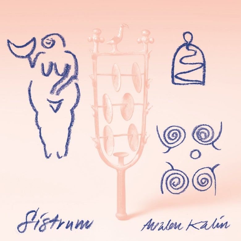 Image of Avalon Kalin – Sistrum CD