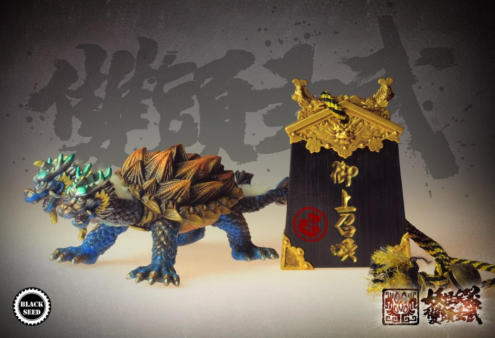 Image of 雙頭玄武及御上召喚手形 Double-headed Xuan Wu and Pass