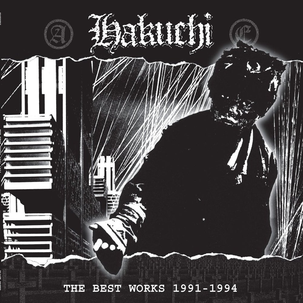 "Image of Hakuchi – ""The Best Works 1991-1994"" Lp"