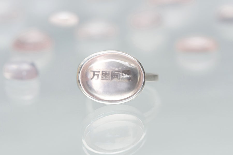 """Image of  """"One wind for a thousand miles"""" silver ring with rose quartz  · 万里同風 ·"""