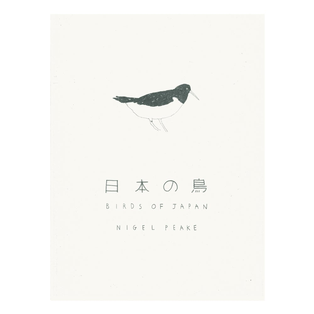 Image of Birds of Japan