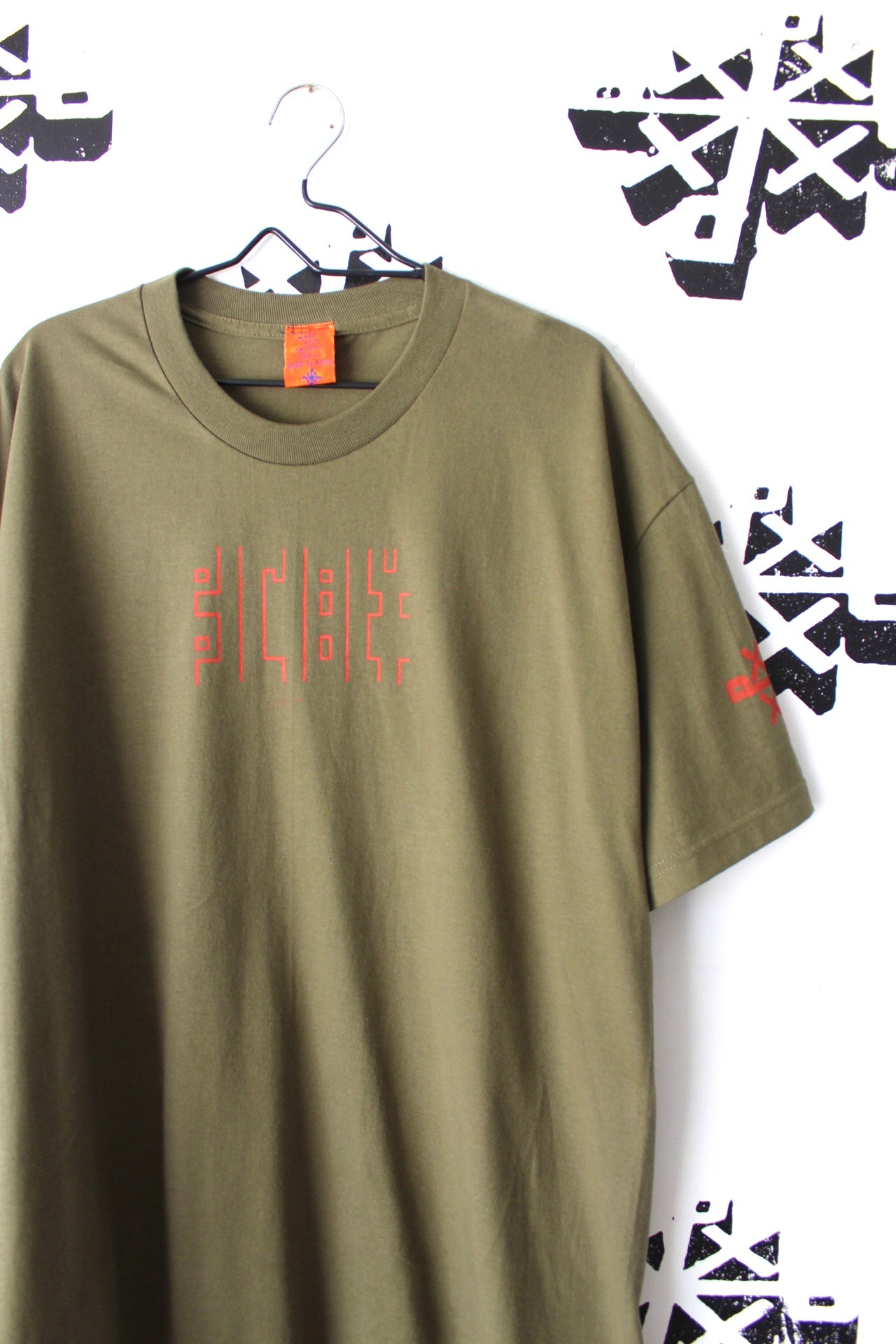 Image of straighten up tee in army green