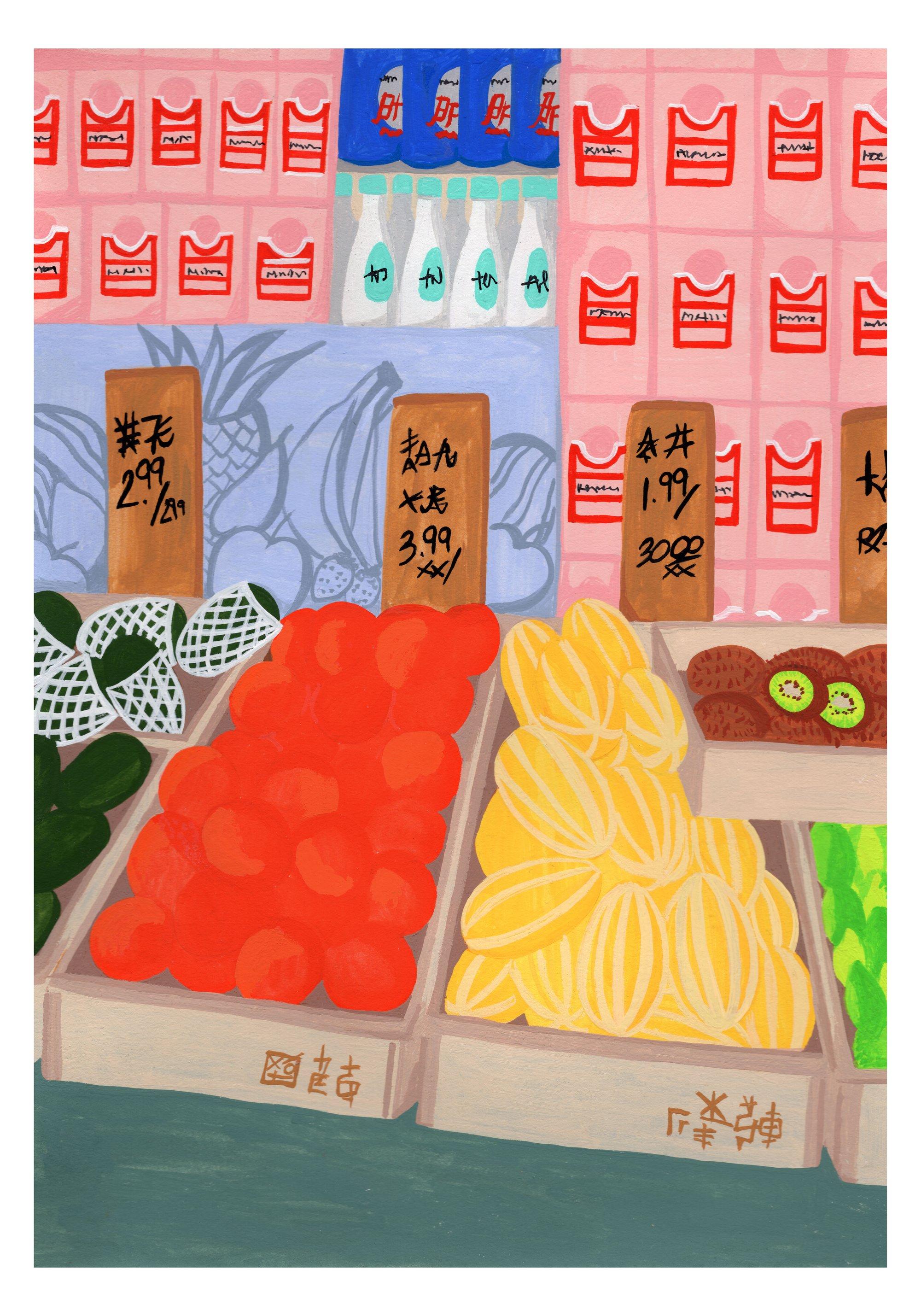 Image of Fruit Market