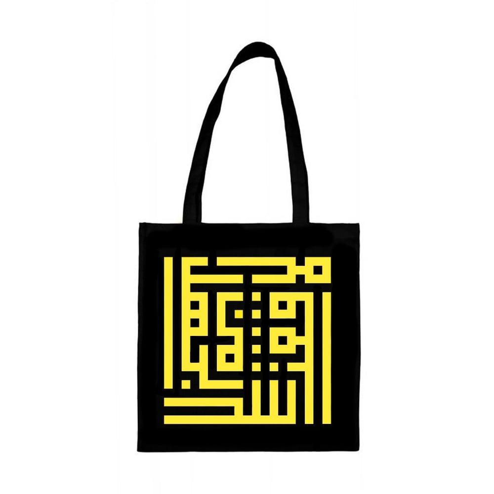 Image of Tote bag - Yellow calligraffiti