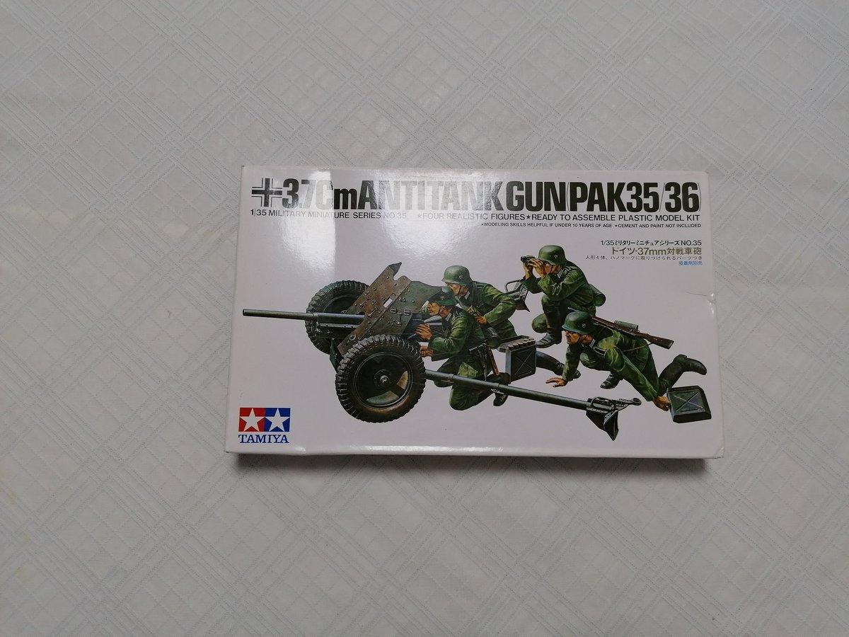 Image of TAMIYA 1/35 3.7CM ANTITANK GUN PAK35/36 35035 MM35