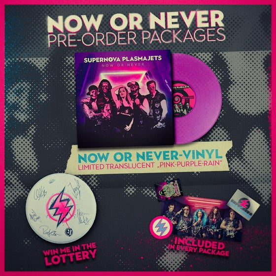 """Image of """"Now Or Never"""" Vinyl Pre-Order Package"""