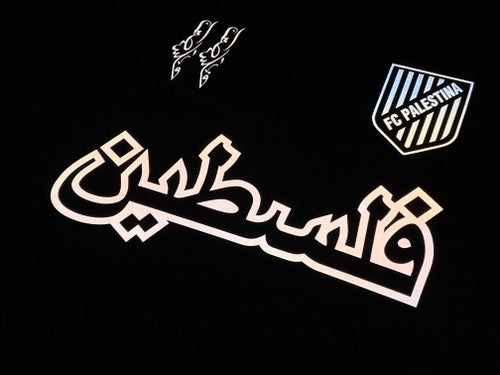 Image of Palestine Reflective (Arabic) Football Shirt