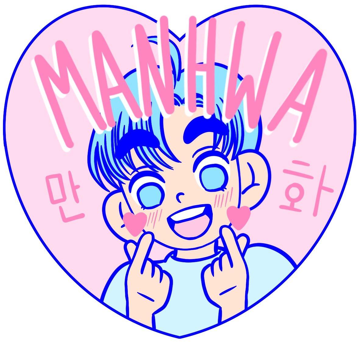 Image of Manhwa sticker