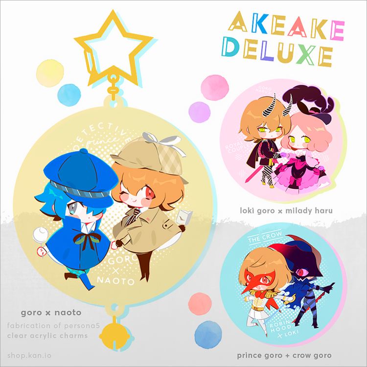Image of / low stock / AkeAke Deluxe / persona5