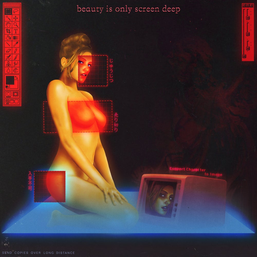Image of Beauty Is Only Screen Deep