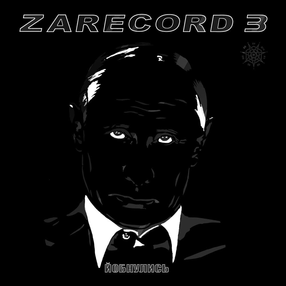 """Image of 12"""" Vinyl - NMCP Studio - """"Zarecord 3"""" (CNP024)"""