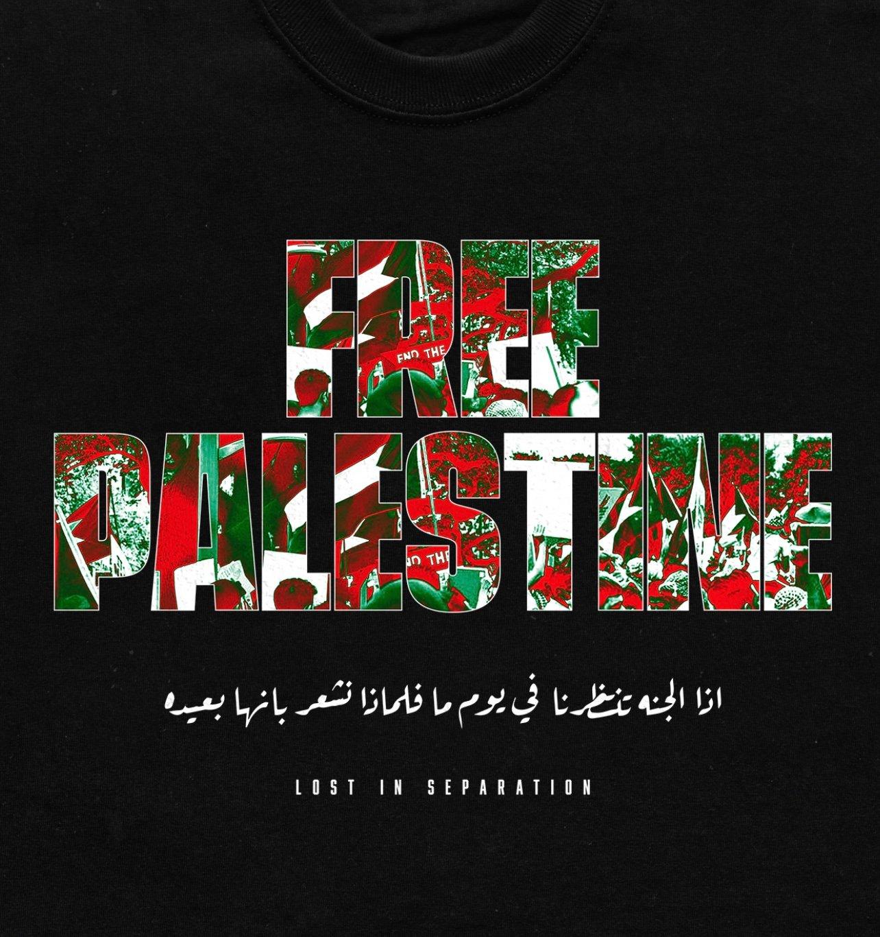 Image of Free Palestine