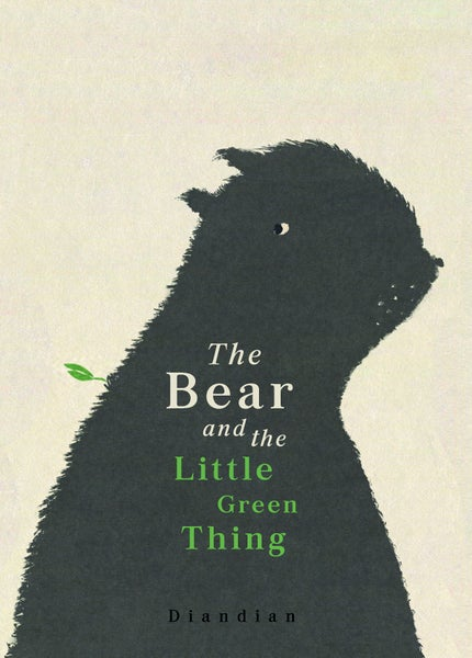 Image of The Bear and the Little Green Thing